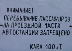 Z Krymu od Ani