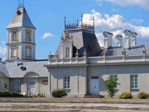 Muzeum Regionalne w Kozienicach